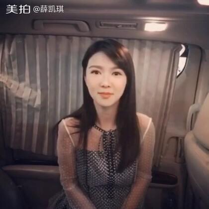 我2月27日在北京舉辦的《you make me feel 你的之間》新碟音樂分享會🦋是不是很想參與?🤗🤗還未參加以下的遊戲的朋友快來把「愛」完成啦👉🏼http://t.cn/RR63Ays 參加了就有機會獲得入場名額!❤️❤️ 換購了限量版boxset的朋友記得跟著裡面的表格報名參與哦!😇😇