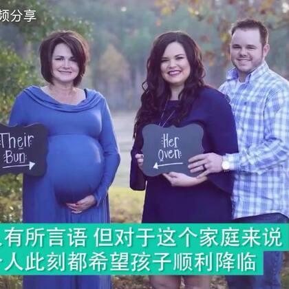 5年夫妻终于有了孩子 ,然而怀孕的竟是婆婆?背后的故事让人感动👍#正能量##转发正能量##精美电影#