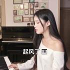 #精选##音乐#今天更两首~想听什么评论里点歌哟,下次弹点赞最多的~