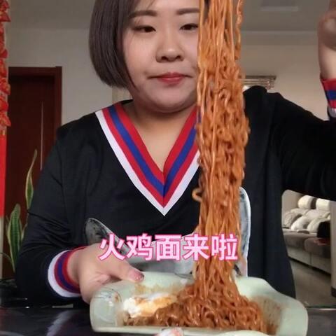 【丑胖子_美拍】#吃秀#火鸡面,水煮菜😋😋😋
