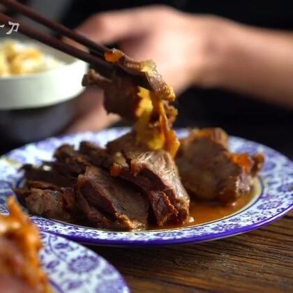 调这样一锅汤,可以煮很多肉肉,酱大骨头、酱猪蹄、酱脊骨、酱牛肉。。。#美食##我要上热门#