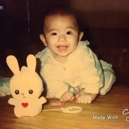 #那些年我长这样##精选##宝宝#紀錄自己成長路!第一次公開小時候照片 哈哈 好怕變老