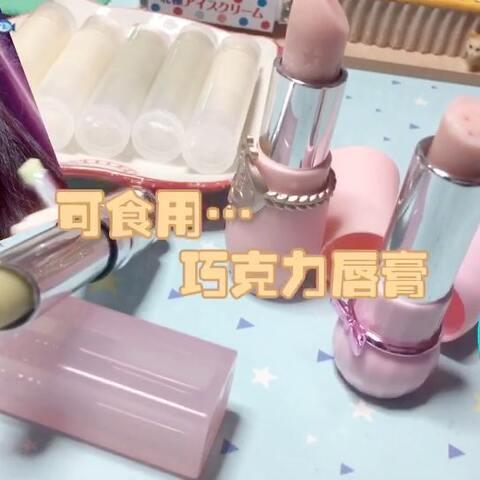 【张小瑜🐟美拍】情人节没人送巧克力不要紧…我们...