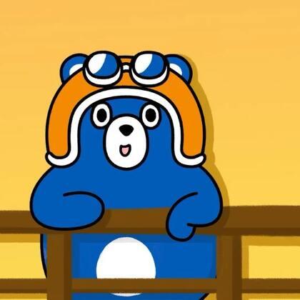 #情人节#你们想知道机车熊的结局是什么吗,反正我不是很想知道 #MTfamily#