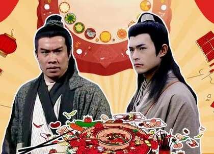#胥渡吧出品#春节也有恐惧症:年夜饭变才艺秀,爸妈过年前后大变样!