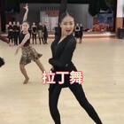 #舞蹈##拉丁舞#这一吻颠倒众生@💕千晶啊~