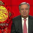 金鸡和鸣辞旧岁 玉犬欢腾迎新春!在2018年中国农历新年到来之际,联合国秘书长古特雷斯特别发表视频贺辞,给中国人民和全球华人拜年!联合国感谢中国和中国人民对联合国全球行动的支持。祝大家在狗年身体健康,生活幸福并取得成功!#全球大拜年##狗年大吉##2018狗年旺旺旺#