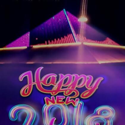祝🎁大家🎉2018🎉[小狗]旺🔥旺🔥旺[小狗]#新年快乐#