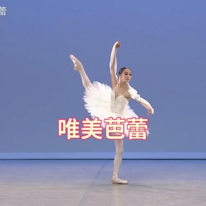#芭蕾##芭蕾舞#15岁的韩国选手🇰🇷。