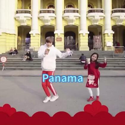 #我要上热门##舞蹈##Panama#刚刚的被平必了 又剪了一丢丢 不知道可不可以了