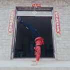 #精选##运动##美拍运动季# 春节快乐!🤒
