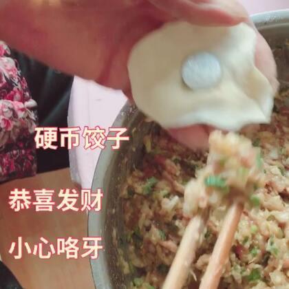 🎆新年快乐🍾️🎈🎉吃饺子🥟喽~2018、咔咔奏是发💰💰准备过两天发红包喽~么么哒❤️#吃秀##边吃边录#@美拍小助手 @吃秀频道官方账号