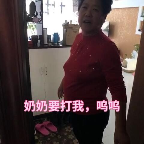 【二狗的挑战美拍】刚回家奶奶就这样,单身狗的世界...