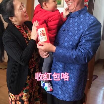 包饺子咯~收红包咯~祝大家春节快乐!!#宝宝#😘😘😘🎉🎊🎈