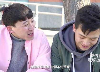 #五分钟美拍#新春佳节两兄弟诉说衷肠,同事反客为主吓晕房子主人!