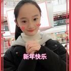 #精选##新年快乐#祝福大家新年快乐🎈🎈狗年大吉😘更上一层楼😘😘😘