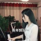 #音乐##精选#新年快乐啊大家😚😉