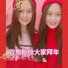 #精选##我要上热门@美拍小助手#祝大家新年快乐🎆