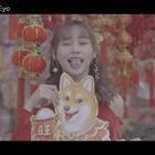 #2018新年快乐#给大家拜年啦,谢谢大家一直以来对我的支持,感恩有你^ω^新年快乐🎉https://eyostudio.taobao.com