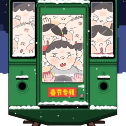 【杨希路美拍】02-15 23:05