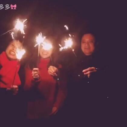 #音乐##我要上热门##新年快乐#新年的第一天。多多给你们拜年啦❤很特别的一个视频送你们。新年快乐,狗年旺旺哟