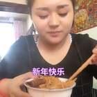 #吃秀#祝大家新年快乐!🤣开心快乐每一天!⭐️你们昨天吃饺子吃到钱了没!😂