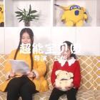 这么聪明的妈妈!谁都想要!!!@导演兰彬 @超能男女 #超能宝贝团##搞笑视频##中国赞#