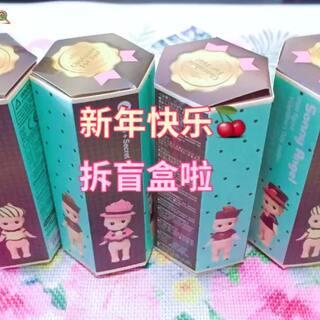 #手工#💖新年快乐💖,来拆四盲盒,你们最喜欢哪一个呢?留下你们2018年的第一个赞吧。㊗宝宝们江南成长噢❤#拆盲盒#