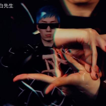 #舞蹈##手指舞##tutting##finger tut##我要上热门#