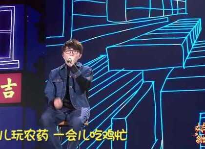 张艺兴毛不易改编神曲,男神联手精彩连连!#搞笑##张艺兴##逼婚#