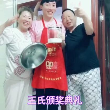 #精选##给新年颁个奖#@美拍小助手 @主持人王威子