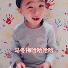 马冬梅,大爷您老今年高寿啊#精选##宝宝#