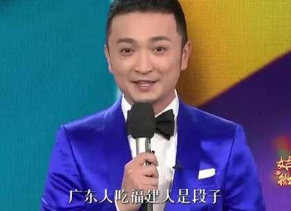 吴亦凡演唱春晚经典神曲,会擦出怎样的火花?#搞笑##吴亦凡##神曲#