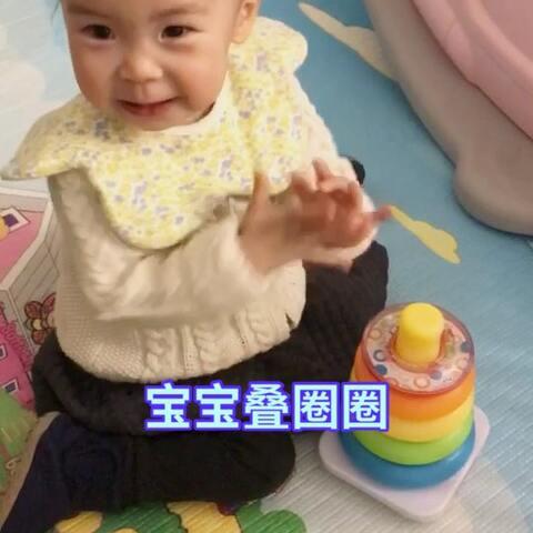 【HelloKikibaby美拍】宝宝16个月4天 宝宝现在学会了分...