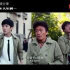 唐人街探案2首日票房已过三亿👍真的很好看👍#精美电影##搞笑##王宝强#赵丽颖的女儿国票房已3.36亿🌹