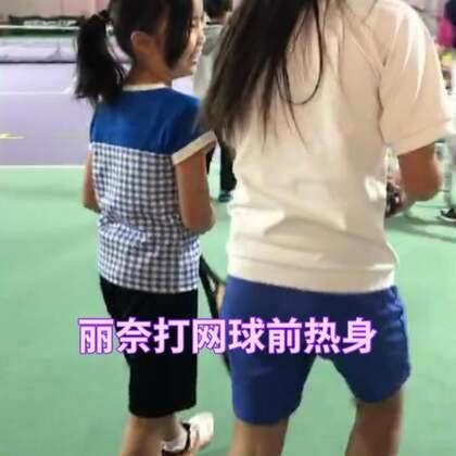 丽奈打网球前热身运动@美拍小助手 @小慧姐在日本 #宝宝##运动##精选#