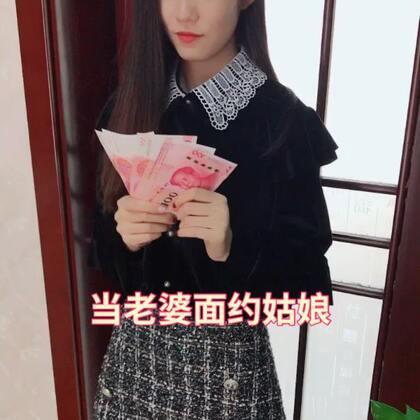 #精选##小金刚恶搞#当老婆面出门约姑娘