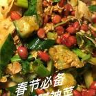 春节解腻必备神菜.肉吃多的拿它解腻了 解腻 祝大家新年快乐🎉#美食#@玩转美拍 @美拍小助手