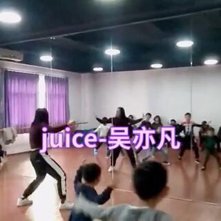 #舞蹈##吴亦凡juice#课堂随记