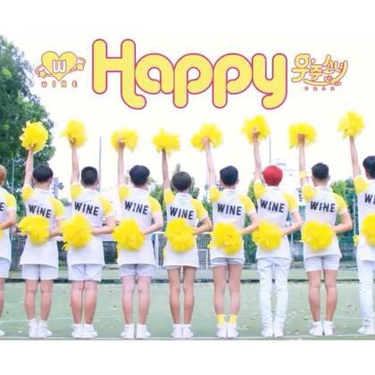 #舞蹈##我要上热门#WJSN 宇宙少女(Cosmic Girls) - HAPPY dance cover by WINE from VIETNAM 突如其来一阵骚 让我闪了腰😄