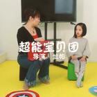 有这样的一个女儿!真的不愁孩子多!!!@导演兰彬 @超能男女 #超能宝贝团##搞笑视频##唐人街探案2#