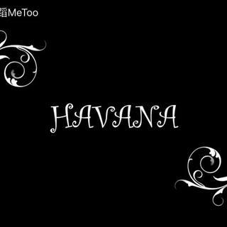 2018寒假集训#havana#没有太多的花式,一个简单的舞蹈室版本,就只为了记录#舞蹈#之路上成长的点点滴滴👏#广元米图舞蹈#