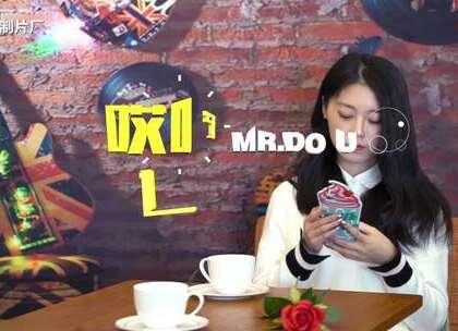 #搞笑视频##五分钟美拍#中国式相亲,我问你答,可是结果。。。