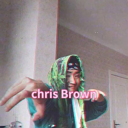 New Flame Chris brown #音乐##热门##hiphop#@美拍小助手