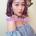 #MY TYPE##精选##穿秀#1、2、3、4喜欢第几个小姐姐呀 求带走😝