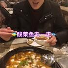#吃饭时间#酸菜鱼,我调的酱料老好吃呢😜 用这个酸菜鱼的汤下面条🍝本人可以吃三碗