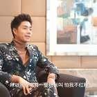他和薛之谦,张杰,戚薇同期出道,如今转身成为直播平台CEO#二更视频##原创##袁成杰#