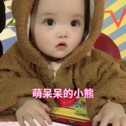 #宝宝##精选##过年洗脑歌#出来玩可开心了,看见小盆友就叫哥哥(其他的不会叫😂不管男孩儿女孩儿)
