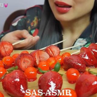 SAS姐姐吃播asmr---糖葫芦🍓。大家春节快乐w~还有几天开学了哇?#asmr助眠视频##吃秀##吃播助眠视频#@小奶包ASMR @美拍小助手 QQ也可以dd聊天啦:2387368053❤️