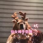 #仙女棒手势舞#新年给大家拜个年,Nicole给大家跳支舞助助兴。掌声在哪里#精选##宠物#@美拍小助手 @宠物频道官方账号